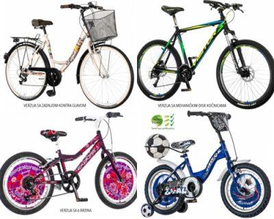 Bicikli Muske,Ženske,Decije